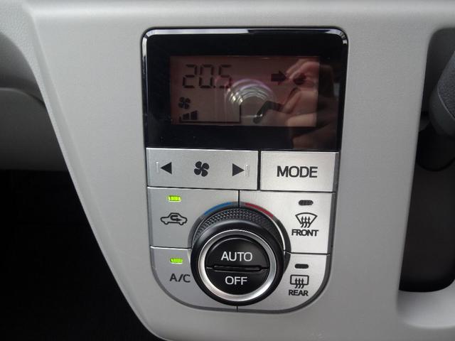 G スマートアシスト 純正メモリーナビ フルセグ CD/DVD Bluetooth Bモニター スマートアシスト3 ETC アイドリングストップ 前席シートヒーター LEDヘッドライト&フォグランプ ハイビームアシスト(47枚目)