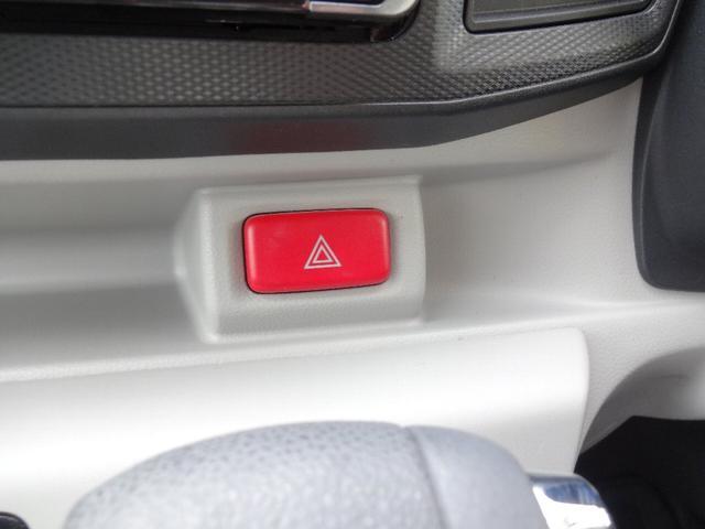 G スマートアシスト 純正メモリーナビ フルセグ CD/DVD Bluetooth Bモニター スマートアシスト3 ETC アイドリングストップ 前席シートヒーター LEDヘッドライト&フォグランプ ハイビームアシスト(49枚目)