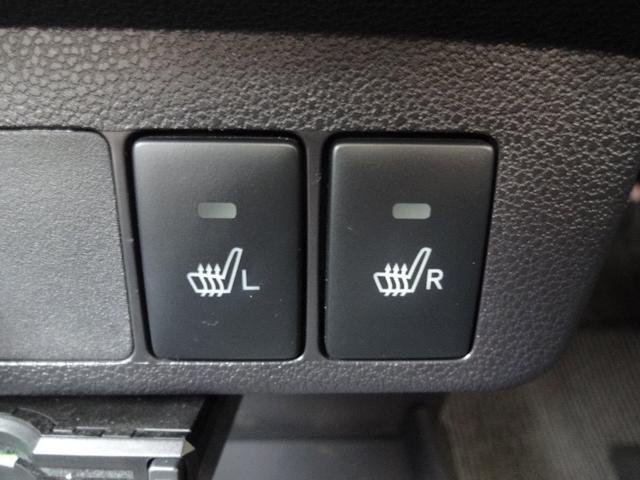 G スマートアシスト 純正メモリーナビ フルセグ CD/DVD Bluetooth Bモニター スマートアシスト3 ETC アイドリングストップ 前席シートヒーター LEDヘッドライト&フォグランプ ハイビームアシスト(52枚目)