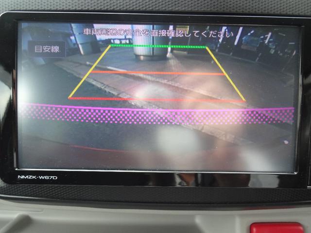 G スマートアシスト 純正メモリーナビ フルセグ CD/DVD Bluetooth Bモニター スマートアシスト3 ETC アイドリングストップ 前席シートヒーター LEDヘッドライト&フォグランプ ハイビームアシスト(57枚目)