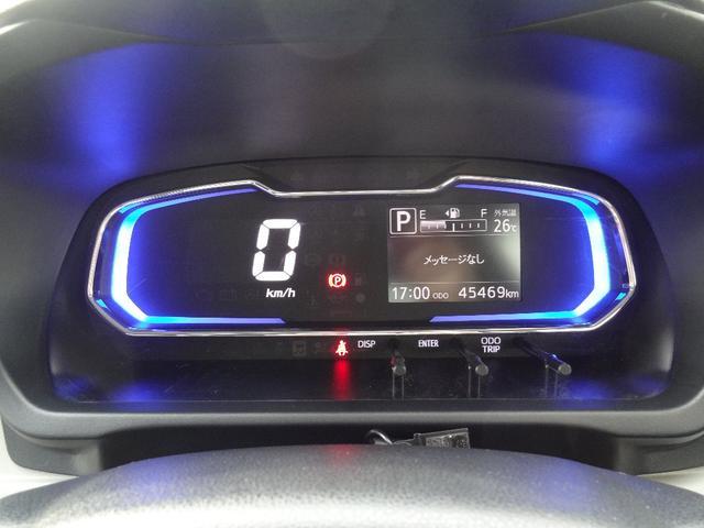 G スマートアシスト 純正メモリーナビ フルセグ CD/DVD Bluetooth Bモニター スマートアシスト3 ETC アイドリングストップ 前席シートヒーター LEDヘッドライト&フォグランプ ハイビームアシスト(64枚目)