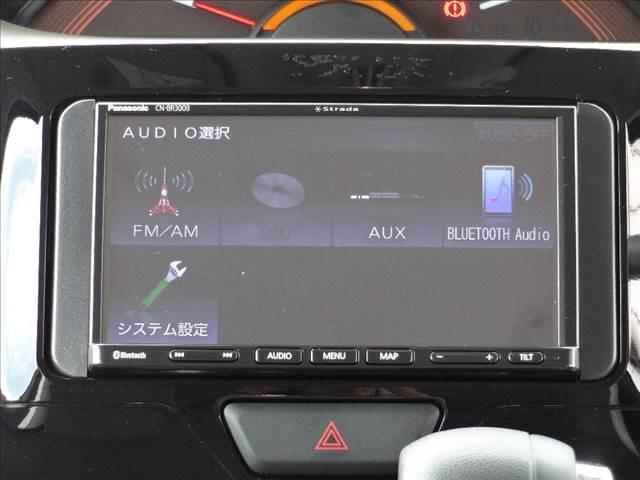 XリミテッドSAIII 4WD 社外メモリーナビ Bluetooth パノラマモニター スマートアシスト3 ワンタッチ両側パワスラ LEDヘッドライト オートハイビーム シートヒーター ETC オートリトラミラー VDC(13枚目)