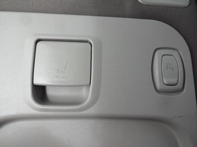 XリミテッドSAIII 4WD 社外メモリーナビ Bluetooth パノラマモニター スマートアシスト3 ワンタッチ両側パワスラ LEDヘッドライト オートハイビーム シートヒーター ETC オートリトラミラー VDC(30枚目)