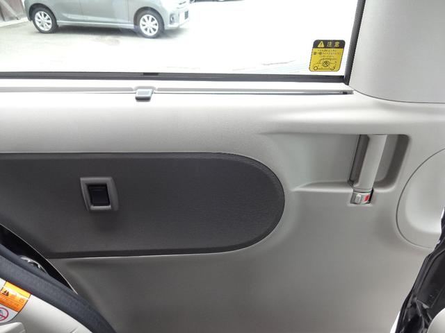 XリミテッドSAIII 4WD 社外メモリーナビ Bluetooth パノラマモニター スマートアシスト3 ワンタッチ両側パワスラ LEDヘッドライト オートハイビーム シートヒーター ETC オートリトラミラー VDC(33枚目)
