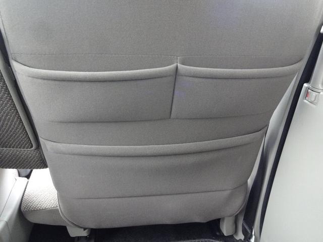 XリミテッドSAIII 4WD 社外メモリーナビ Bluetooth パノラマモニター スマートアシスト3 ワンタッチ両側パワスラ LEDヘッドライト オートハイビーム シートヒーター ETC オートリトラミラー VDC(37枚目)