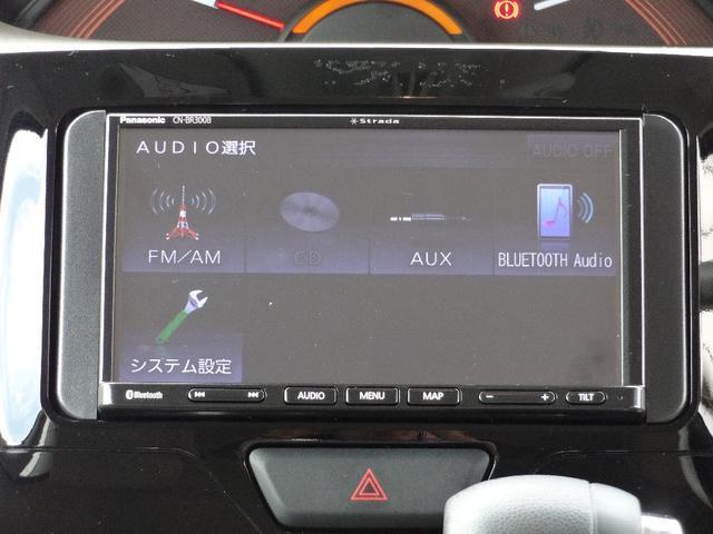 XリミテッドSAIII 4WD 社外メモリーナビ Bluetooth パノラマモニター スマートアシスト3 ワンタッチ両側パワスラ LEDヘッドライト オートハイビーム シートヒーター ETC オートリトラミラー VDC(41枚目)