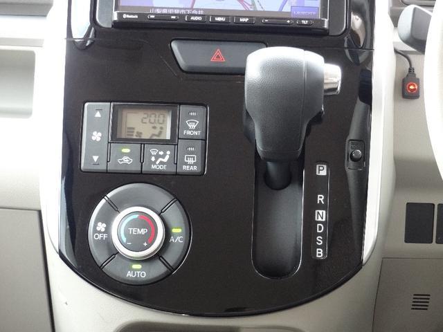 XリミテッドSAIII 4WD 社外メモリーナビ Bluetooth パノラマモニター スマートアシスト3 ワンタッチ両側パワスラ LEDヘッドライト オートハイビーム シートヒーター ETC オートリトラミラー VDC(42枚目)