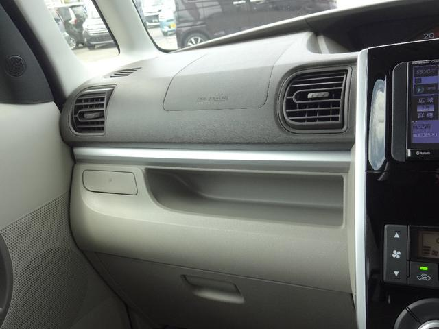 XリミテッドSAIII 4WD 社外メモリーナビ Bluetooth パノラマモニター スマートアシスト3 ワンタッチ両側パワスラ LEDヘッドライト オートハイビーム シートヒーター ETC オートリトラミラー VDC(44枚目)