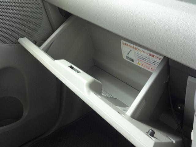 XリミテッドSAIII 4WD 社外メモリーナビ Bluetooth パノラマモニター スマートアシスト3 ワンタッチ両側パワスラ LEDヘッドライト オートハイビーム シートヒーター ETC オートリトラミラー VDC(46枚目)