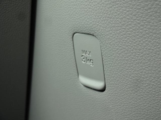 XリミテッドSAIII 4WD 社外メモリーナビ Bluetooth パノラマモニター スマートアシスト3 ワンタッチ両側パワスラ LEDヘッドライト オートハイビーム シートヒーター ETC オートリトラミラー VDC(51枚目)