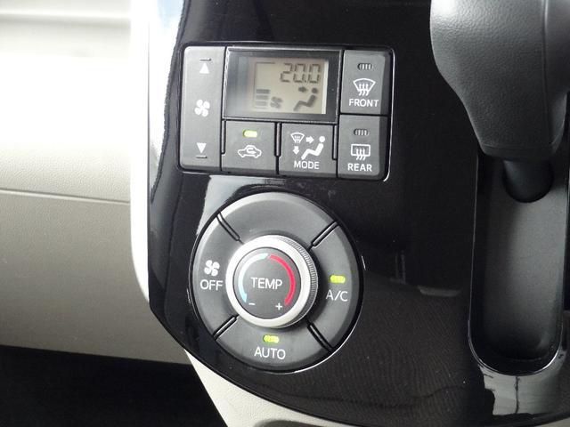XリミテッドSAIII 4WD 社外メモリーナビ Bluetooth パノラマモニター スマートアシスト3 ワンタッチ両側パワスラ LEDヘッドライト オートハイビーム シートヒーター ETC オートリトラミラー VDC(52枚目)
