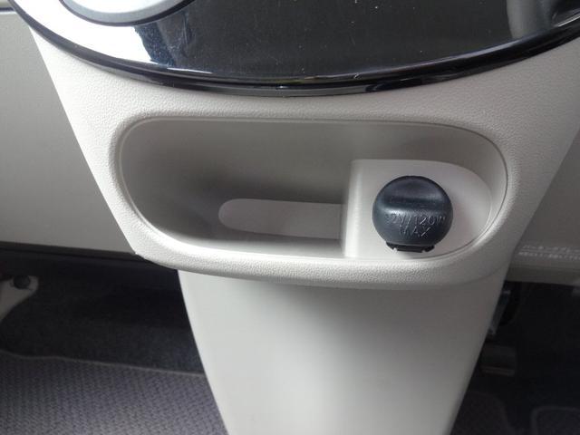 XリミテッドSAIII 4WD 社外メモリーナビ Bluetooth パノラマモニター スマートアシスト3 ワンタッチ両側パワスラ LEDヘッドライト オートハイビーム シートヒーター ETC オートリトラミラー VDC(53枚目)