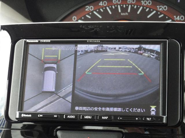 XリミテッドSAIII 4WD 社外メモリーナビ Bluetooth パノラマモニター スマートアシスト3 ワンタッチ両側パワスラ LEDヘッドライト オートハイビーム シートヒーター ETC オートリトラミラー VDC(58枚目)