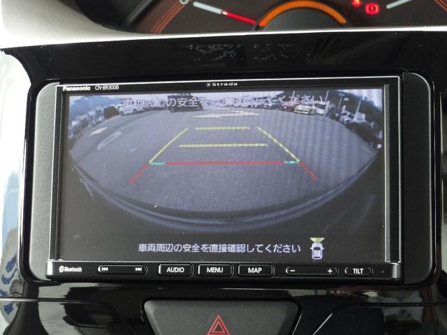 XリミテッドSAIII 4WD 社外メモリーナビ Bluetooth パノラマモニター スマートアシスト3 ワンタッチ両側パワスラ LEDヘッドライト オートハイビーム シートヒーター ETC オートリトラミラー VDC(60枚目)