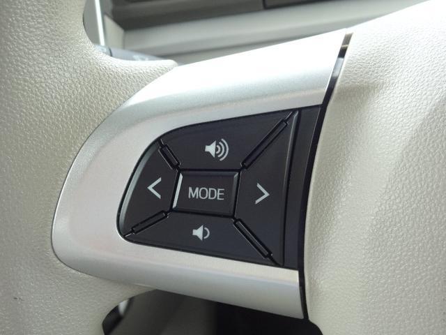 XリミテッドSAIII 4WD 社外メモリーナビ Bluetooth パノラマモニター スマートアシスト3 ワンタッチ両側パワスラ LEDヘッドライト オートハイビーム シートヒーター ETC オートリトラミラー VDC(61枚目)