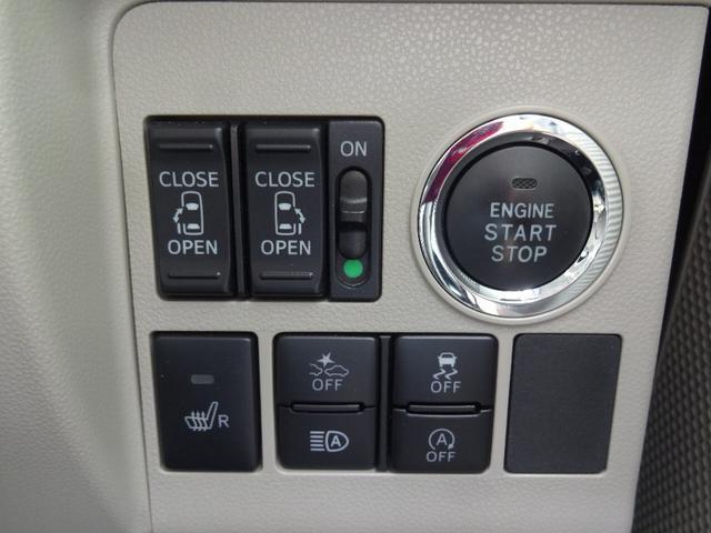 XリミテッドSAIII 4WD 社外メモリーナビ Bluetooth パノラマモニター スマートアシスト3 ワンタッチ両側パワスラ LEDヘッドライト オートハイビーム シートヒーター ETC オートリトラミラー VDC(63枚目)