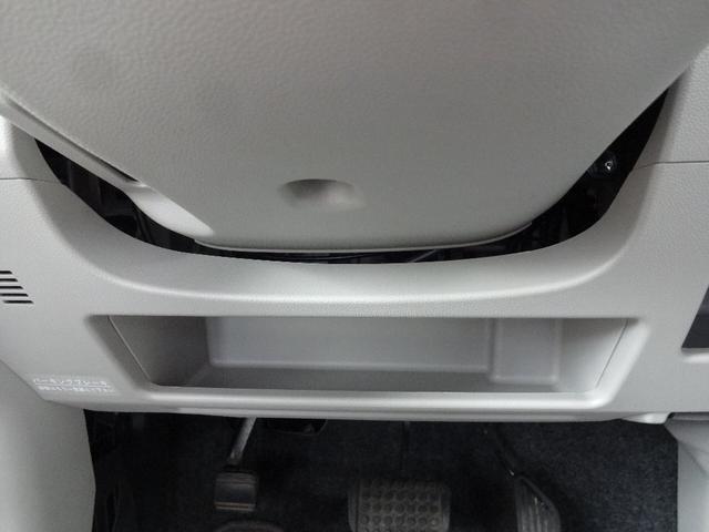 XリミテッドSAIII 4WD 社外メモリーナビ Bluetooth パノラマモニター スマートアシスト3 ワンタッチ両側パワスラ LEDヘッドライト オートハイビーム シートヒーター ETC オートリトラミラー VDC(66枚目)
