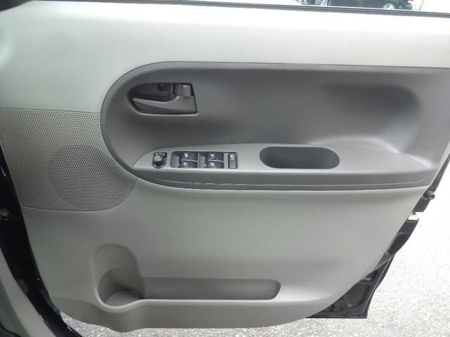 XリミテッドSAIII 4WD 社外メモリーナビ Bluetooth パノラマモニター スマートアシスト3 ワンタッチ両側パワスラ LEDヘッドライト オートハイビーム シートヒーター ETC オートリトラミラー VDC(70枚目)