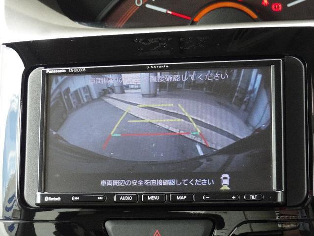 XリミテッドSAIII 4WD 社外メモリーナビ Bluetooth パノラマモニター スマートアシスト3 ワンタッチ両側パワスラ LEDヘッドライト オートハイビーム シートヒーター ETC オートリトラミラー VDC(74枚目)