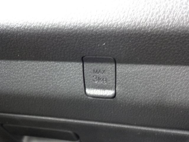 ハイルーフSAIIIt 4WD 届出済未使用車 スマートアシスト3 LEDヘッドライト&フォグランプ オートハイビーム キーレス 作業灯 レーンキープアシスト パーキングソナー VDC(40枚目)