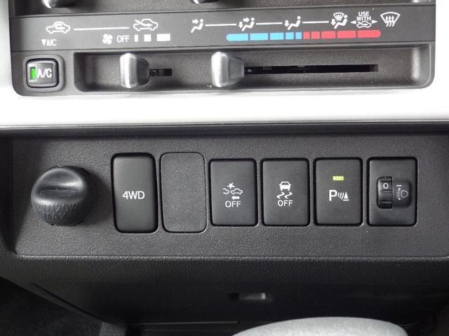 ハイルーフSAIIIt 4WD 届出済未使用車 スマートアシスト3 LEDヘッドライト&フォグランプ オートハイビーム キーレス 作業灯 レーンキープアシスト パーキングソナー VDC(45枚目)