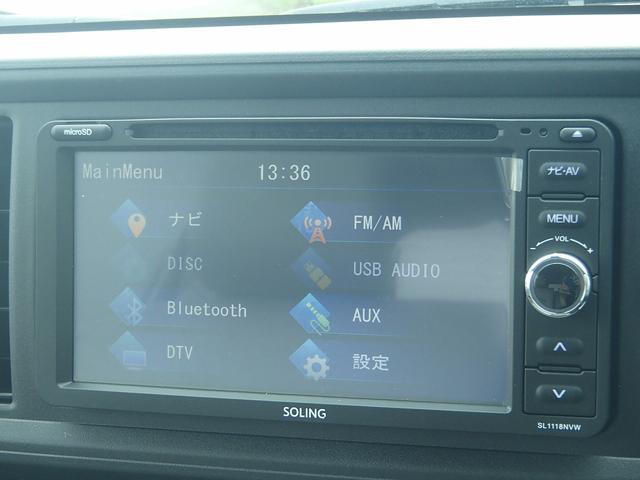 X LパッケージS登録済未使用車AストップスマアシPスタート(16枚目)