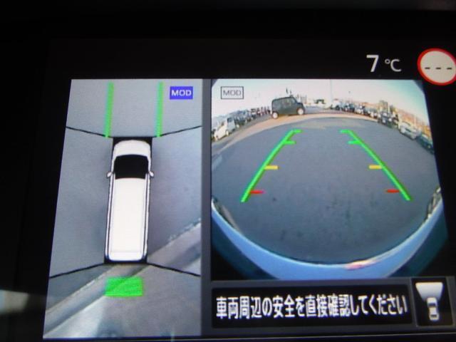 e-パワーHSーV プロパイロット専用ナビ全方位M両電動ドア(7枚目)