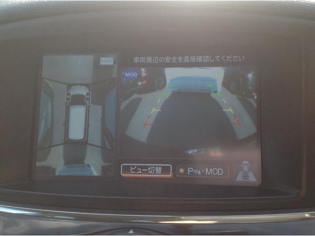250ハイウェイスター HDDフルセグナビ両側電動スライド(15枚目)