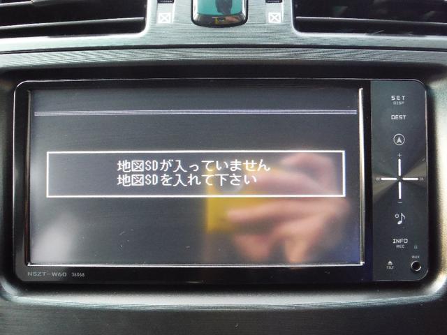 240 純正SDフルセグナビBカメラDVD再生BT対応ETC(15枚目)
