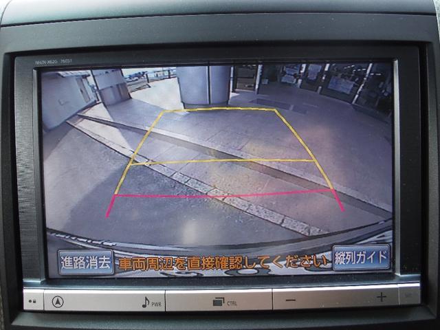 ZR Wサンルーフ両側電動スライドドア純正8型HDDナビ(16枚目)