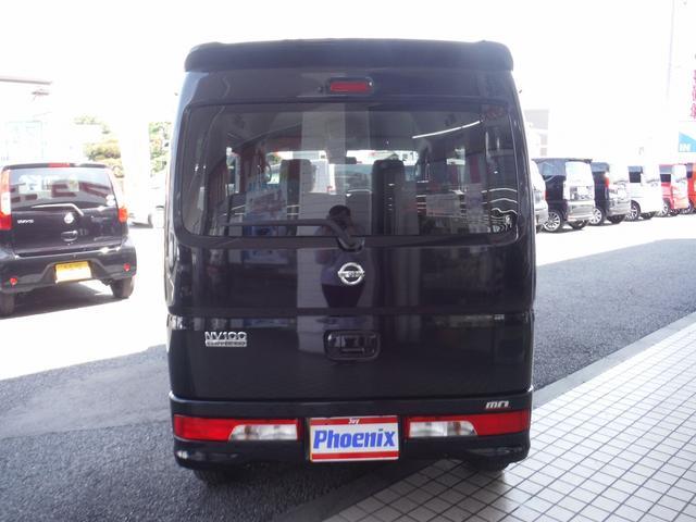 E4WDターボハイルーフエマージェンシーブレーキパワスラ(7枚目)
