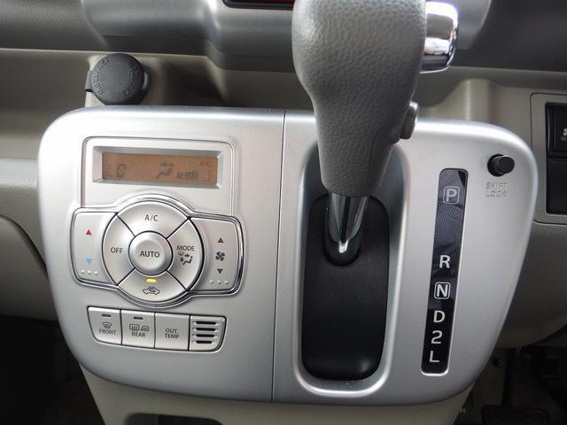E4WDターボハイルーフエマージェンシーブレーキパワスラ(13枚目)