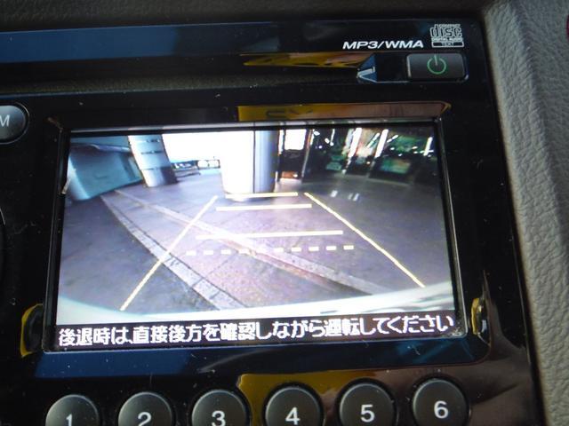ハイブリッド・スマートセレクション(16枚目)