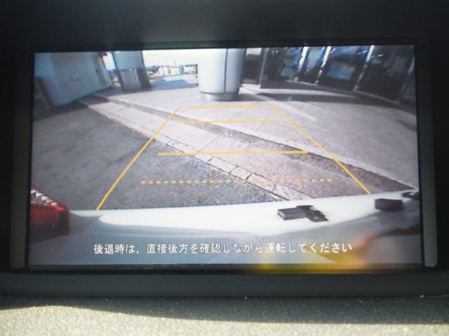 20TL インターナビパッケージ HDDインターフルセグナビ(16枚目)