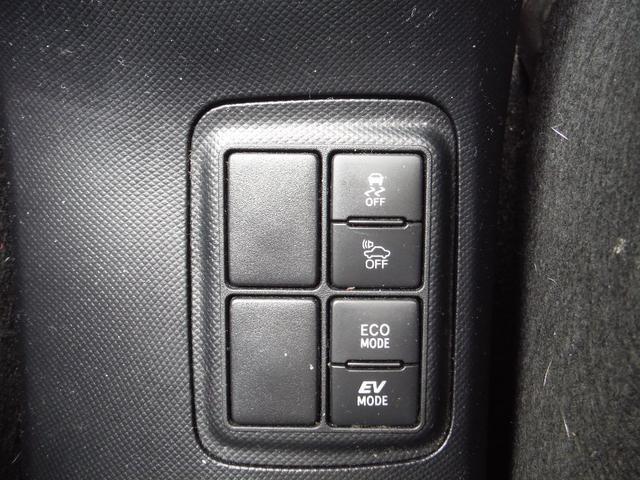 S トヨタセーフティセンスC社外メモリー地デジナビBカメラ(17枚目)