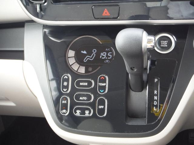 X 4WDエマージェンシーブレーキ電動スライドドアETC(16枚目)