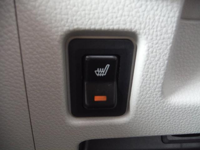 X 4WDエマージェンシーブレーキ電動スライドドアETC(19枚目)