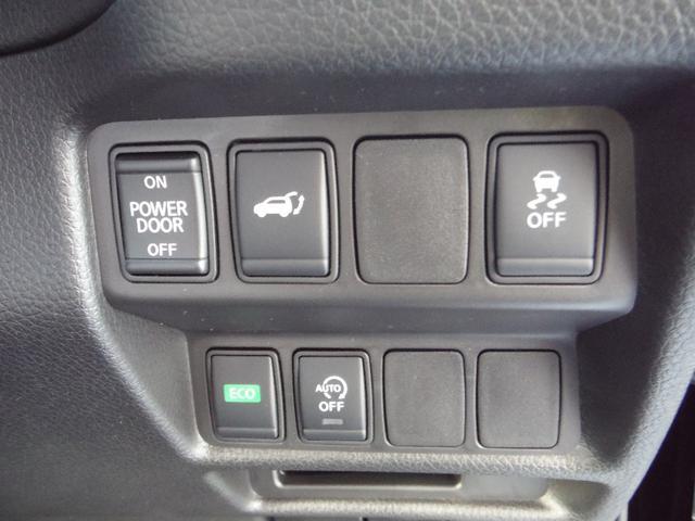 4WD!登録済未使用車!エマージェンシーブレーキ!プロパイロット!アイドリングS!アラウンドビューM!インテリジェントミラー!LEDヘッド!パワーバックドア!ルーフレール!下取り10万円キャンペーン中