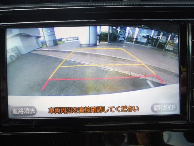 S トヨタセーフティセンス純正SD地デジナビBカメラETC(16枚目)