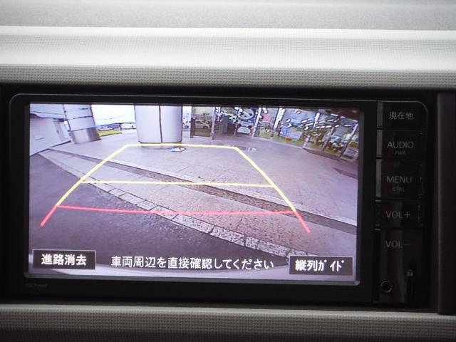 プラスハナ Cパッケージ 純正SD地デジナビBカメラETC(16枚目)