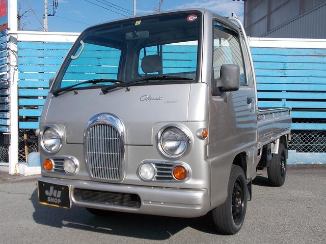 「スバル」「サンバートラック」「トラック」「山梨県」の中古車20