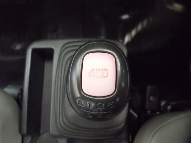 「スバル」「サンバートラック」「トラック」「山梨県」の中古車11