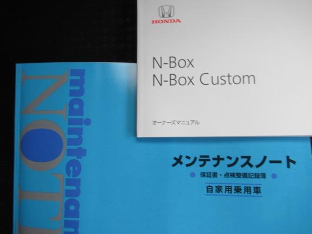 ホンダ N BOXカスタム G・Lパッケージ オーディオレス ナビ装着用パッケージ付