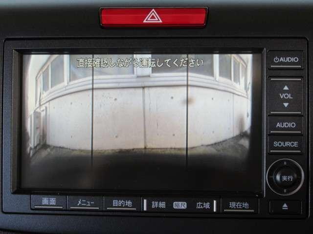ホンダ CR-V 24G HDDインターナビ 本皮シート サンルーフ