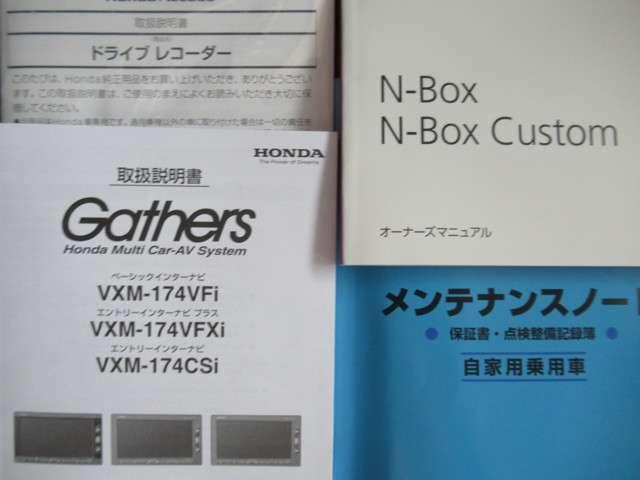 ホンダ N BOXカスタム G ターボSSパッケージ リアシートスライド 純正メモリーナビ