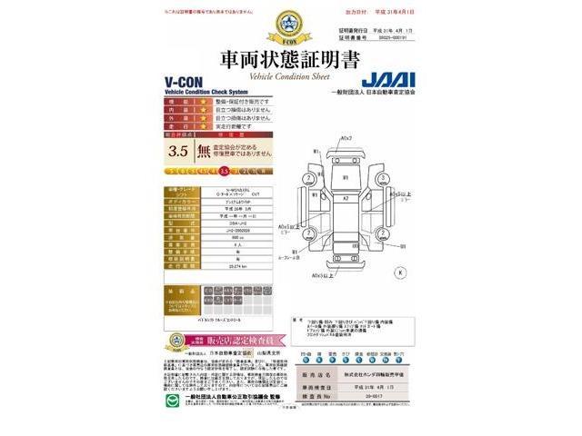 G・ターボパッケージ CDチューナー CTBA パドルシフト(7枚目)