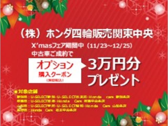 EX・マスターピース メモリーナビ リアカメラ ETC(2枚目)