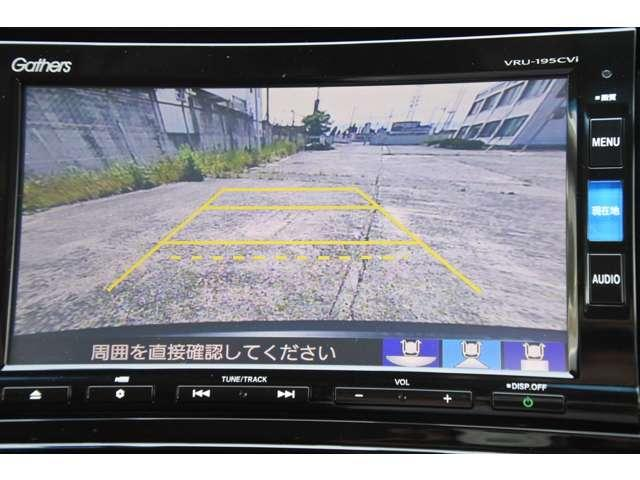 EX・マスターピース メモリーナビ リアカメラ ETC(13枚目)