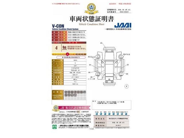 G 社外CDチューナー ETC(7枚目)