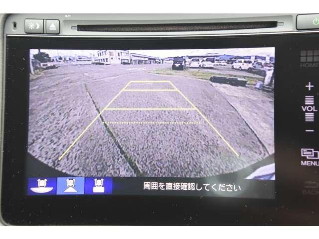ハイブリッドX・Lパッケージ メモリーナビ リアカメラ(15枚目)